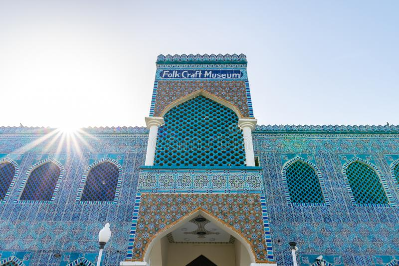 Sehwan Sharif Museum 41. Sehwan Sharif Folk Craft Museum Picturesque Breathtaking View with a Tiles Facade on a Sunny Blue Sky Day stock images