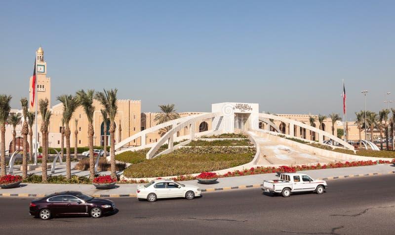 Seif kwadrat w Kuwejt mieście zdjęcia royalty free