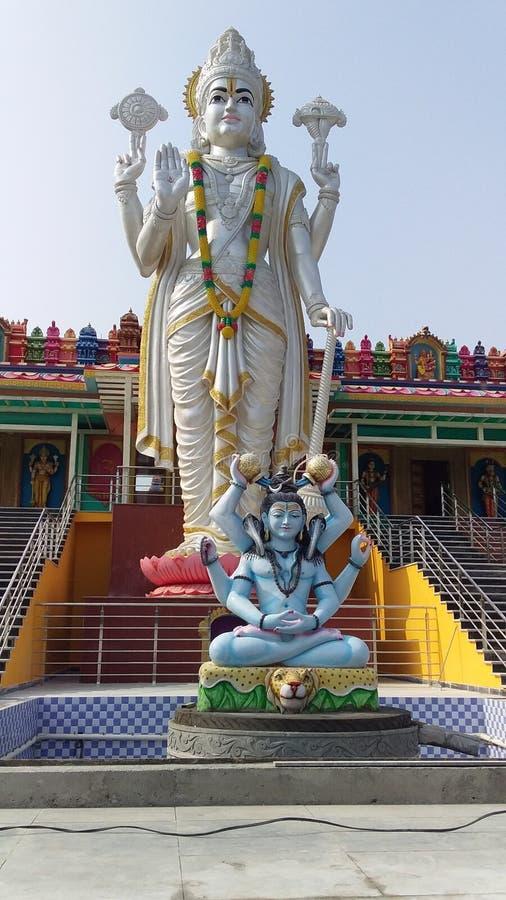 Sein ein berühmter Platz in Lucknow stockbilder