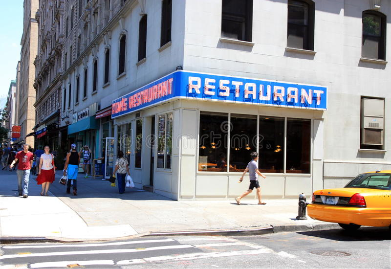 Seinfeld Location royalty free stock photos