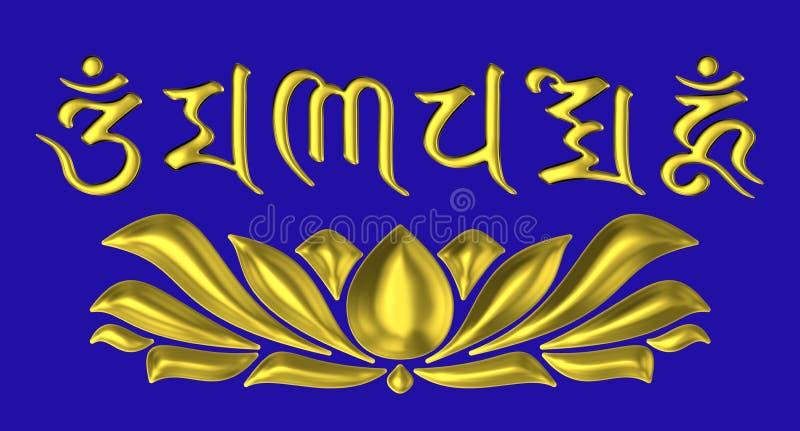 Seis mantras dourada de buddha da palavra ilustração royalty free