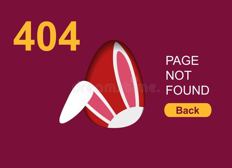 Seite mit 404 Fehlern Illustration für Website-Fehler-Seite vektor abbildung