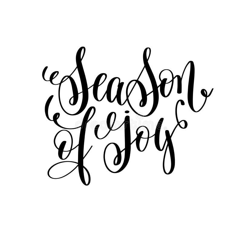Seizoen van vreugdehand die positief citaat van letters voorzien aan Kerstmisvakantie royalty-vrije illustratie