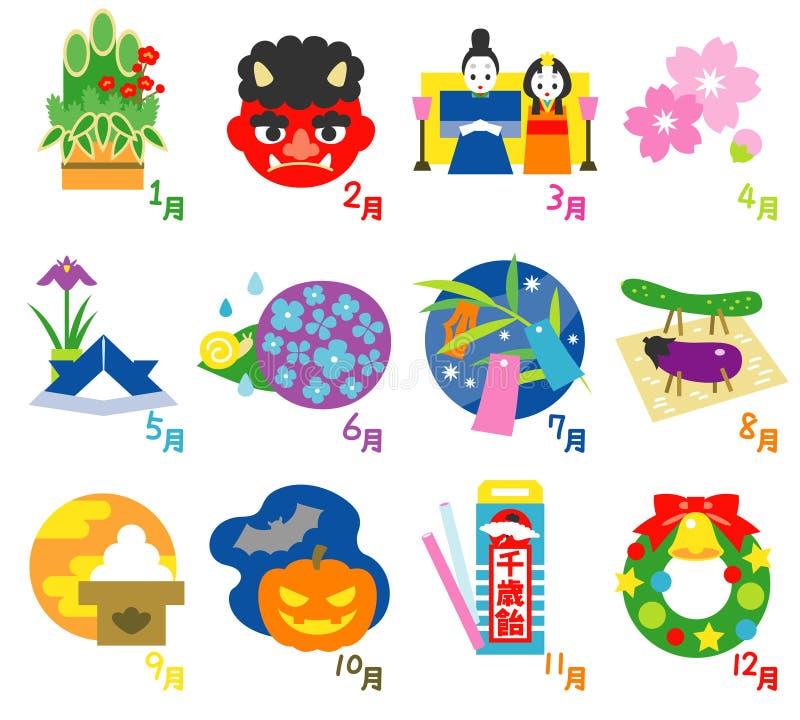 Seizoengebonden gebeurtenissenkalender in Japan 3 royalty-vrije illustratie