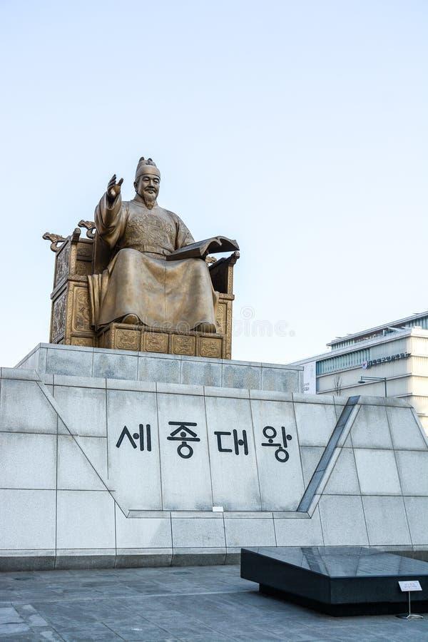 Sejong国王雕象在汉城 免版税库存图片