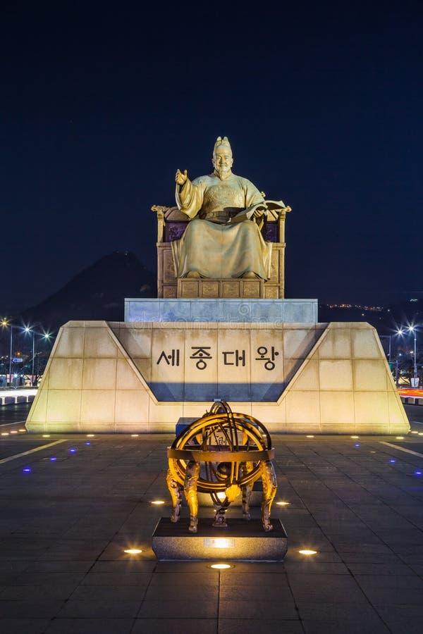 Sejong av Korea royaltyfri fotografi