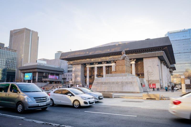 Sejong Center för utförande Art Seoul Sejong Center för föreställningskonst är de största konsterna och det kulturella komplexet  arkivfoton
