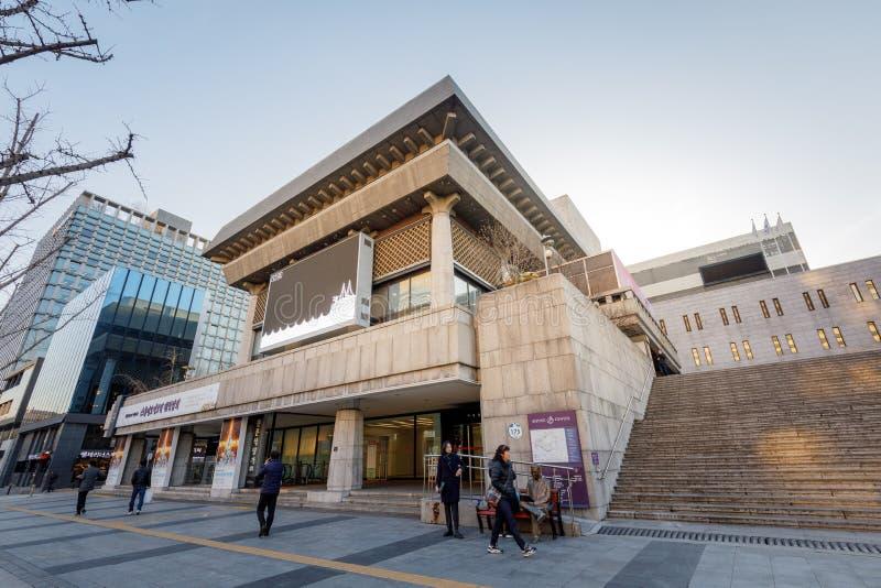 Sejong Center för utförande Art Seoul Sejong Center för föreställningskonst är de största konsterna och det kulturella komplexet  royaltyfria bilder