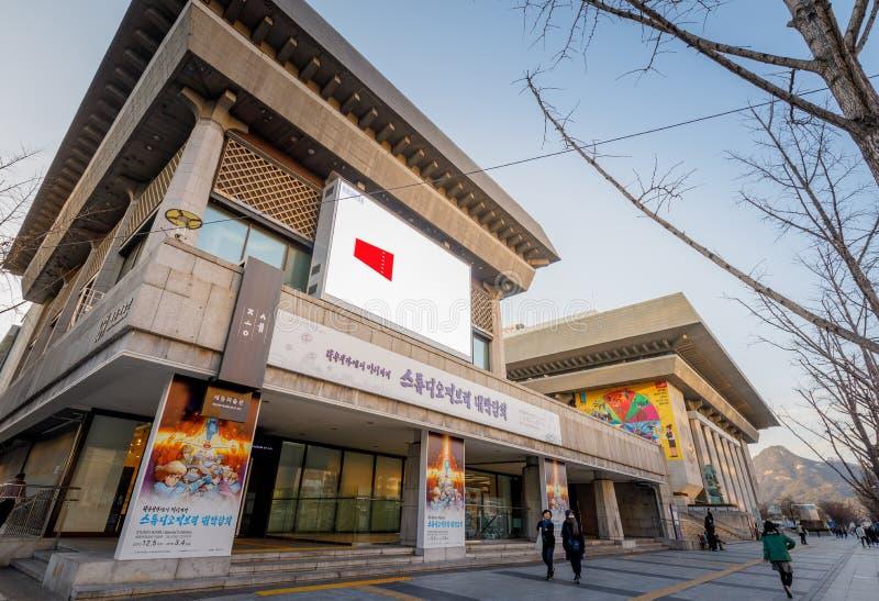 Sejong Center för utförande Art Seoul Sejong Center för föreställningskonst är de största konsterna och det kulturella komplexet  royaltyfri bild