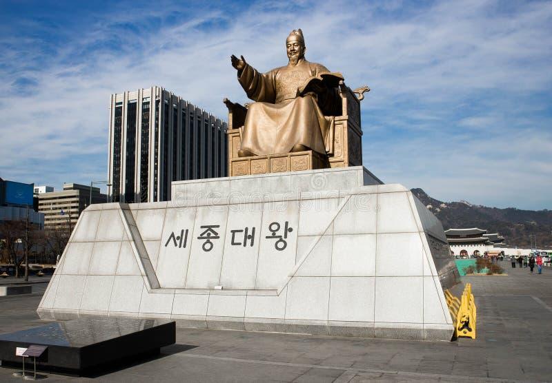 Sejong King royalty-vrije stock foto