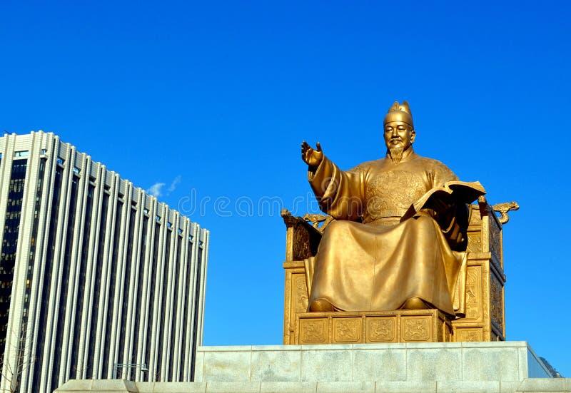 Sejong King av den Chosun dynastin arkivbilder
