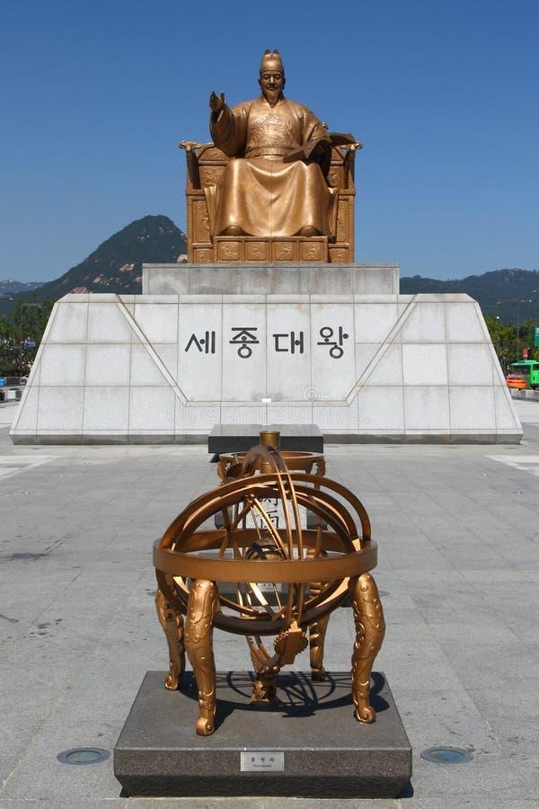 sejong Statue国王 库存照片