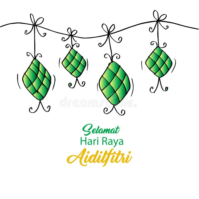 Selamat Hari Raya Aidilfitri avec le ketupat illustration stock