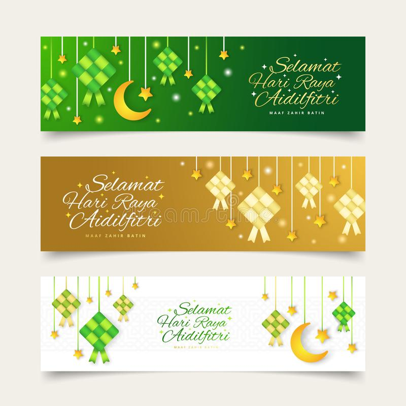 Selamat Hari Raya Aidilfitri greeting card banner. Vector illustration. Hanging ketupat and crescent with stars, garlands on green stock illustration