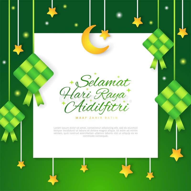 Selamat Hari Raya Aidilfitri greeting card with white paper sheet. Vector illustration. Hanging ketupat and crescent with stars, g vector illustration