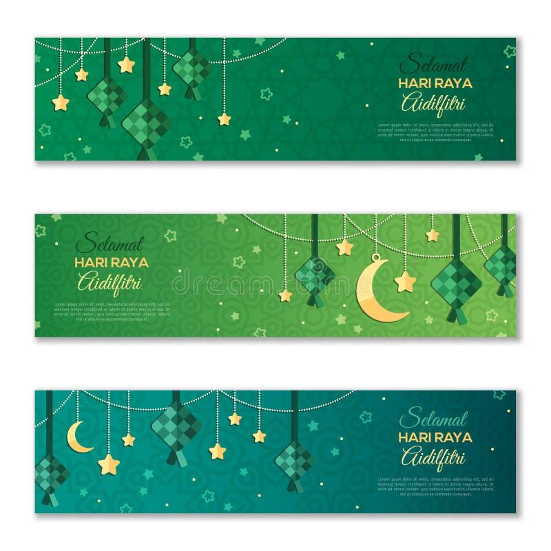 Selamat Hari Raya Aidilfitri horizontal banners stock illustration