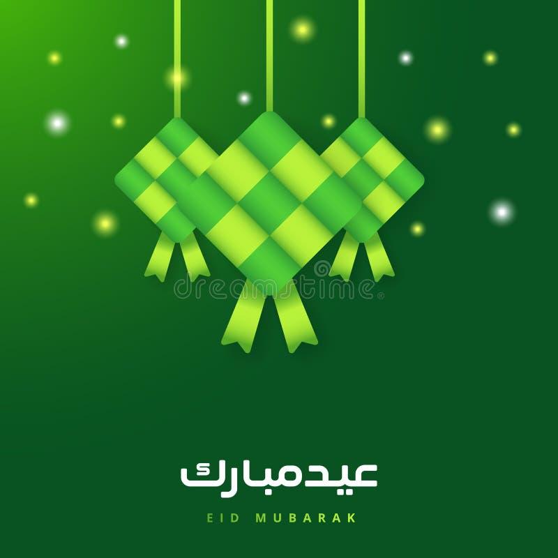 Selamat Hari Raya Aidilfitri kartka z pozdrowieniami sztandar Wektorowy ketupat z Islamskim wzorem na zielonym tle Podpis: Zamoco royalty ilustracja