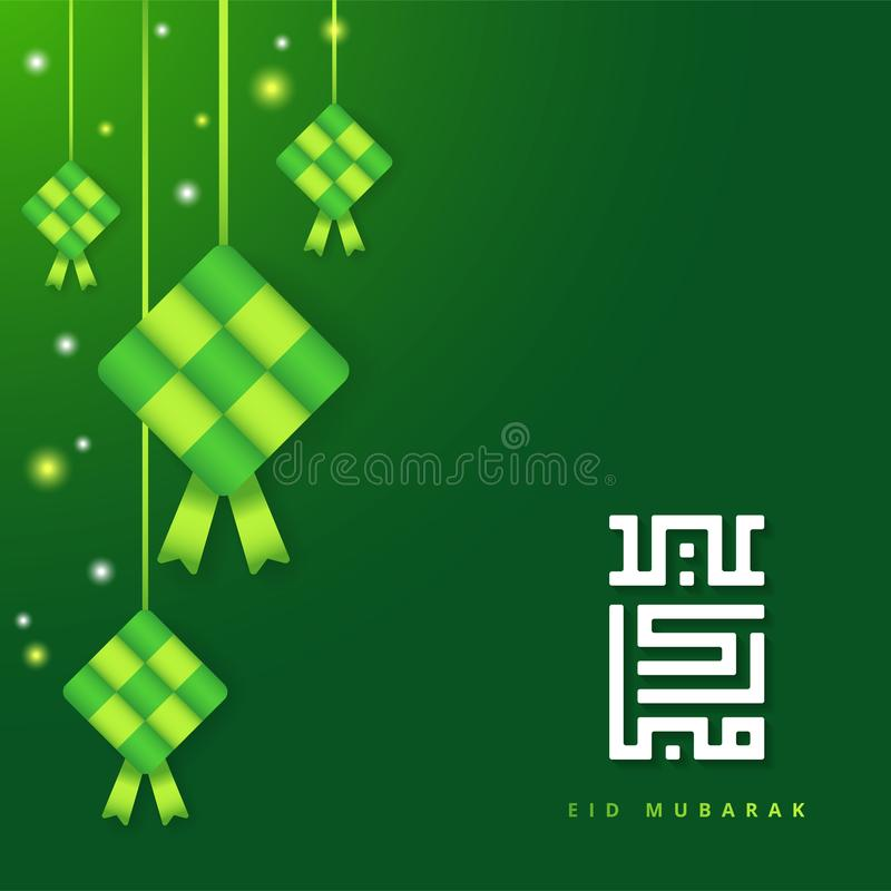 Selamat Hari Raya Aidilfitri kartka z pozdrowieniami sztandar Wektorowy ketupat z Islamskim wzorem na zielonym tle Podpis: Zamoco ilustracji
