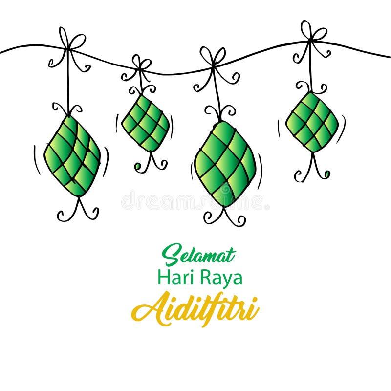 Selamat Hari Raya Aidilfitri with ketupat stock illustration