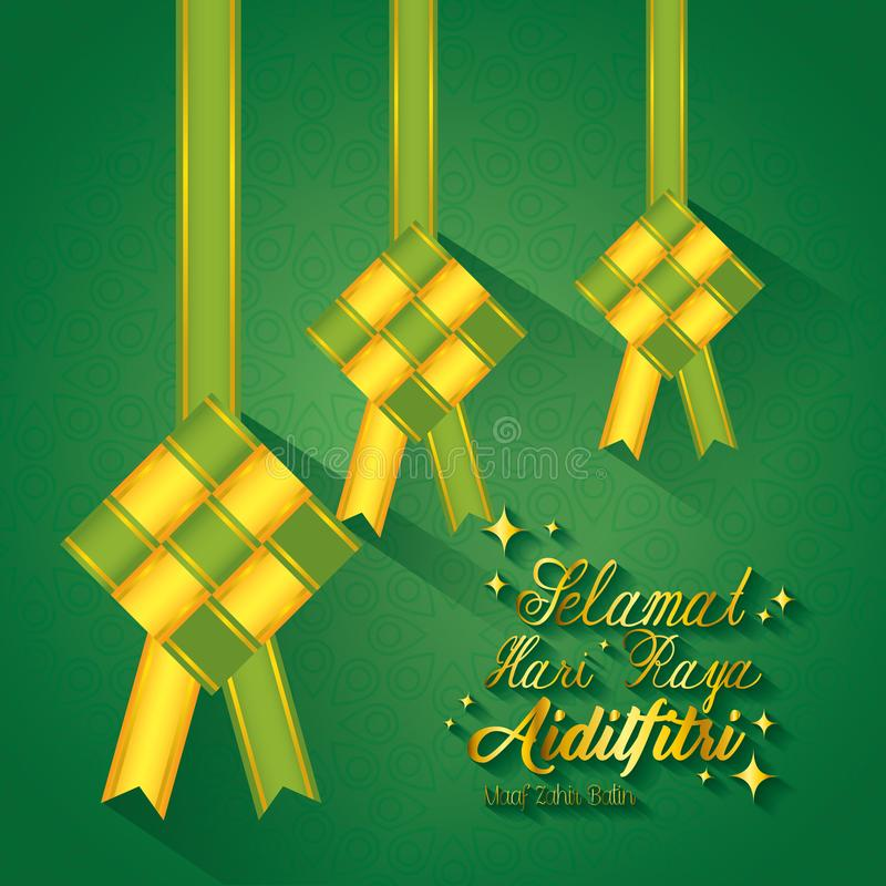 Umrah Banner: Haji Ramadan Stock Illustrations
