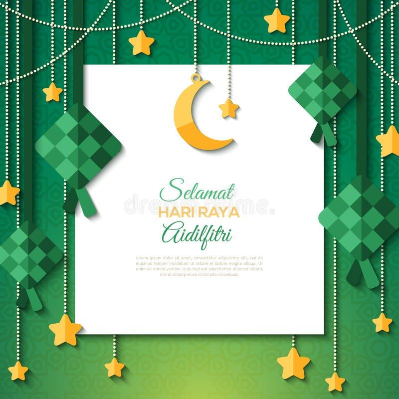 Selamat Hari Raya card with white paper sheet. Selamat Hari Raya Aidilfitri greeting card with white paper sheet. Vector illustration. Hanging ketupat and royalty free illustration