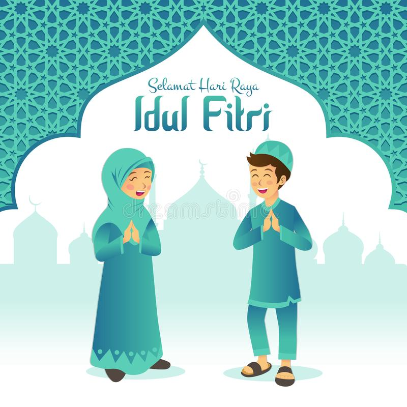 Selamat hari raya Idul Fitri is another language of happy eid mubarak in Indonesian. Cartoon muslim kids celebrating Eid al fitr w stock illustration