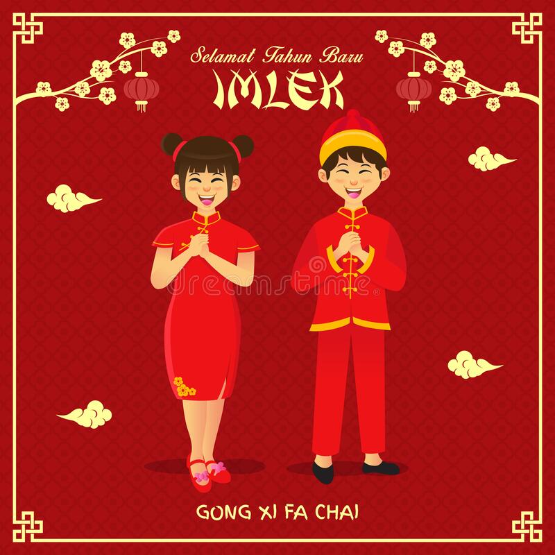 Selamat tahun baru imlek är ett annat språk som talas av det nya året med lyckliga kineser på indonesiska royaltyfri foto
