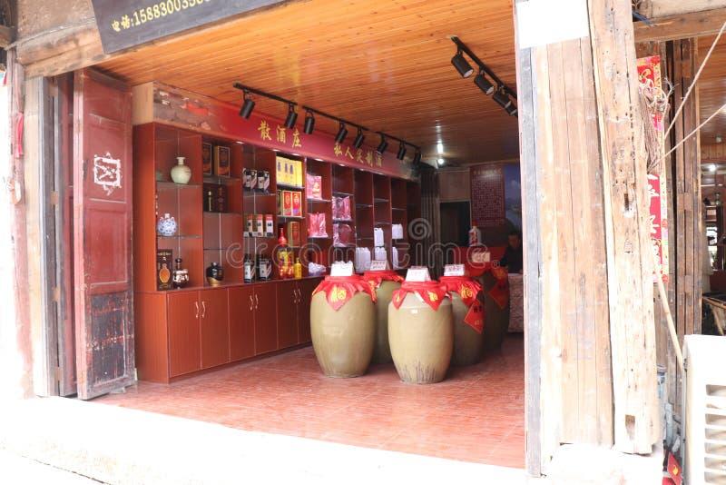 Selbst gebrauter Wein in China lizenzfreie stockfotografie