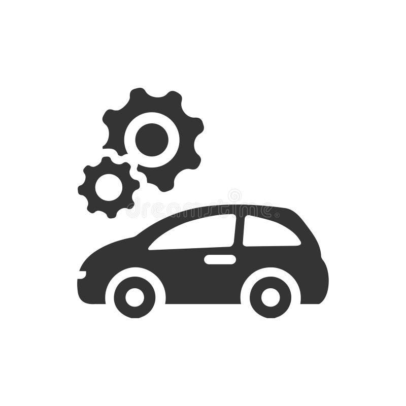 Selbstservice-Ikone vektor abbildung