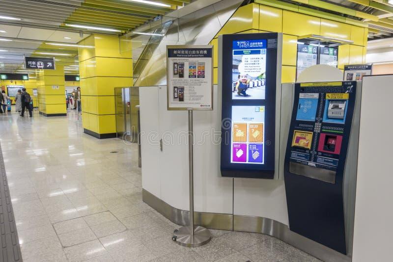 Selbstservice-Punkt Hong Kongs MTR lizenzfreie stockfotos