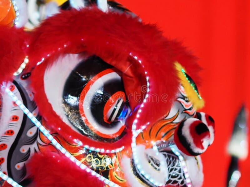 Selektiver Fokus Löweaugen Löwetanz-Festival Chinesisches Neujahrsfest lizenzfreie stockfotos