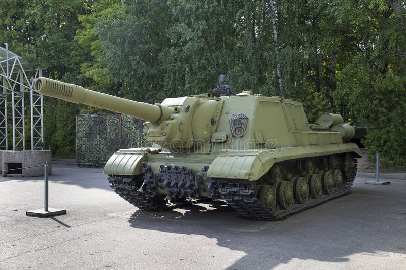 Self-propelled artillery system caliber 152 mm, USSR. Military equipment. Of the Second world war royalty free stock image
