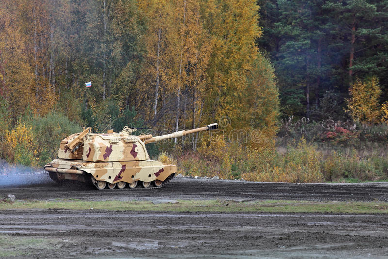 Download Self-propelled howitzer stock image. Image of area, heavy - 42588563