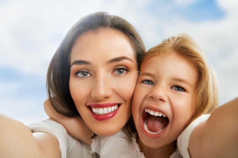 Картинка с надписью селфи с мамой