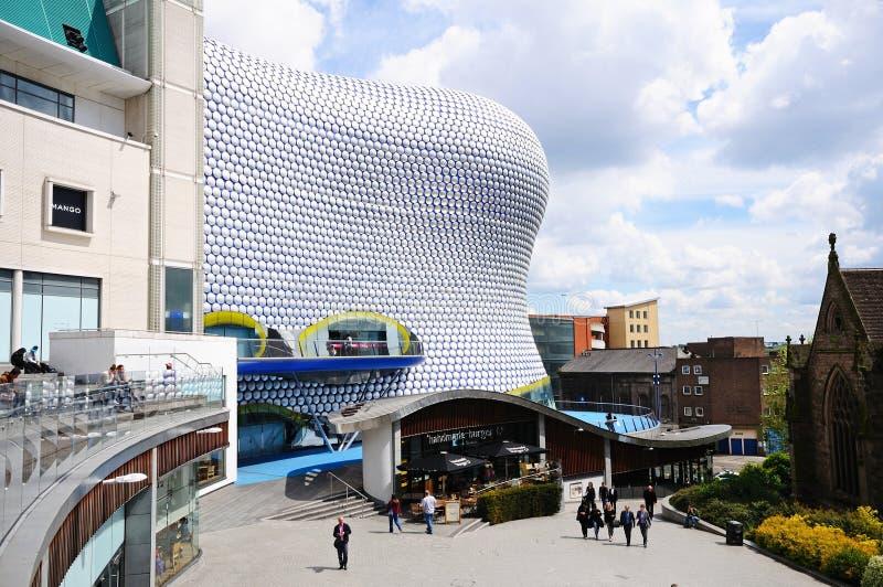 Selfridges, Birmingham stock afbeeldingen