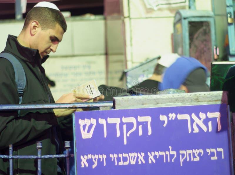 Selichot σε Safed στοκ φωτογραφία με δικαίωμα ελεύθερης χρήσης