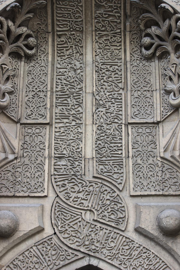 Seljuk arkitektur som snider detaljen arkivbild