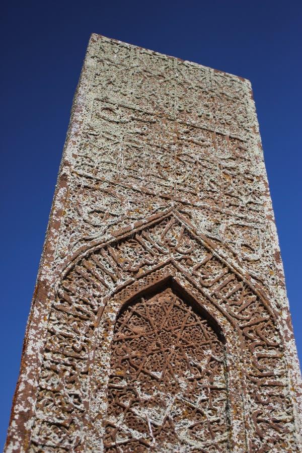 Seljuk kyrkogård av Ahlat fotografering för bildbyråer