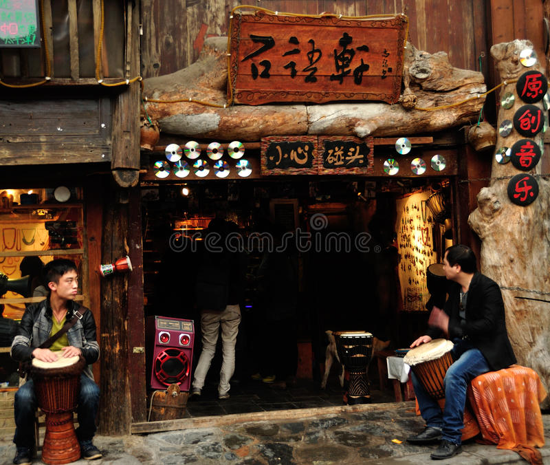 Sell CD record stores. Guizhou miao village CD record shop. Photo taken on: October 1th, 2012 stock images