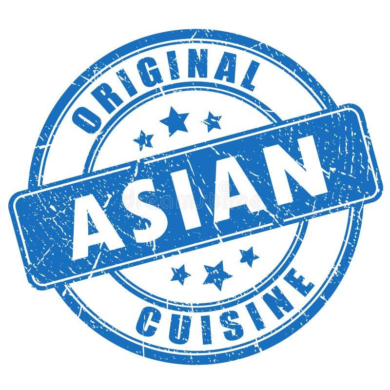 Sello asiático del vector de la cocina stock de ilustración