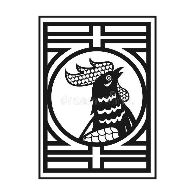 Sello chino de la Feliz Año Nuevo del calendario del gallo stock de ilustración