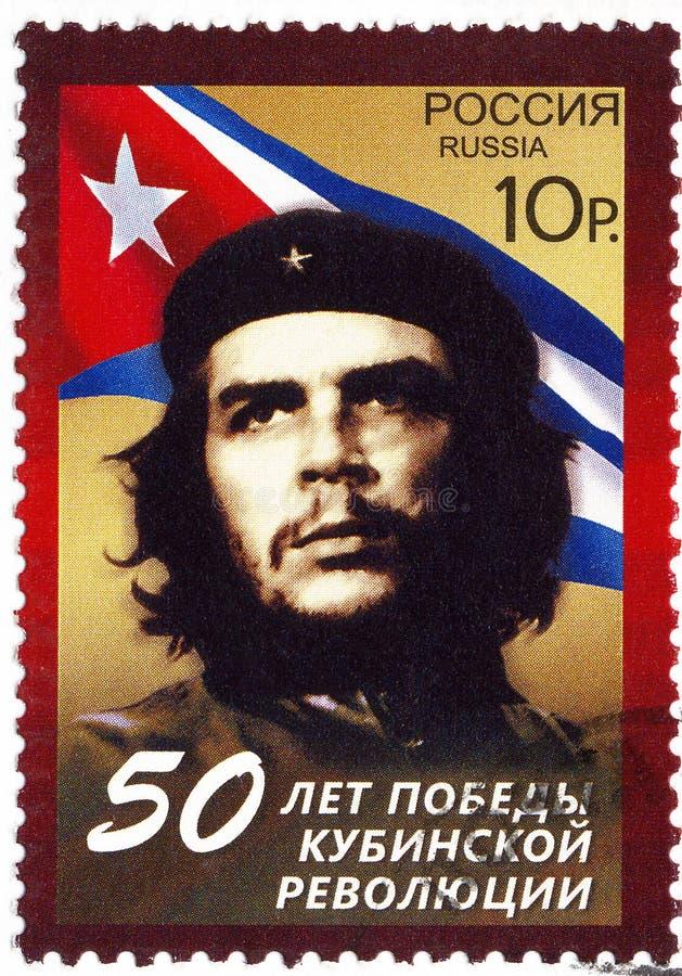 Sello con Che Guevara fotografía de archivo libre de regalías