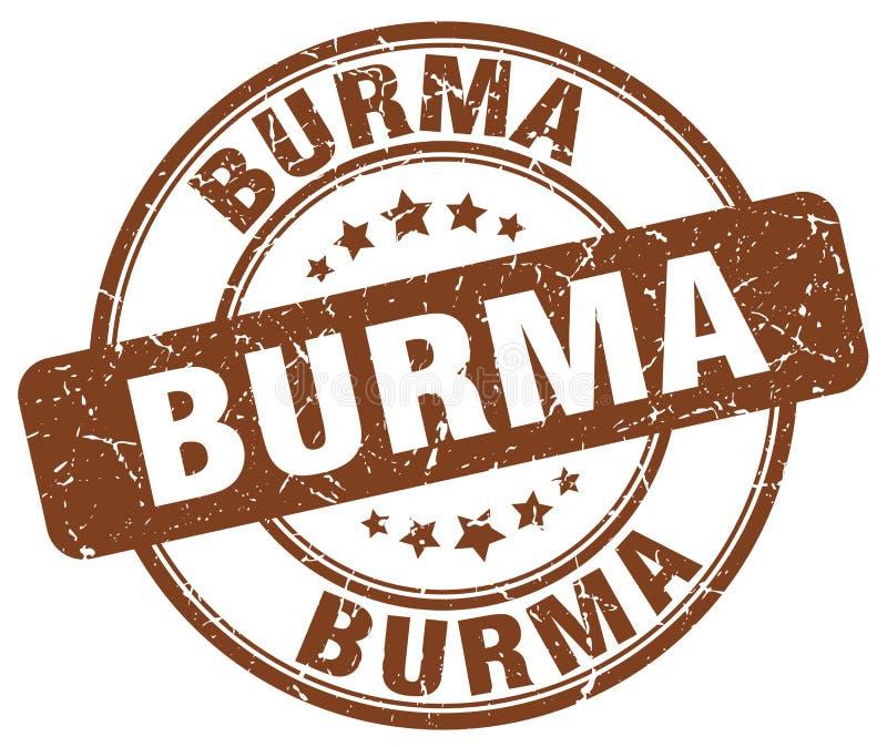 Sello de Birmania ilustración del vector