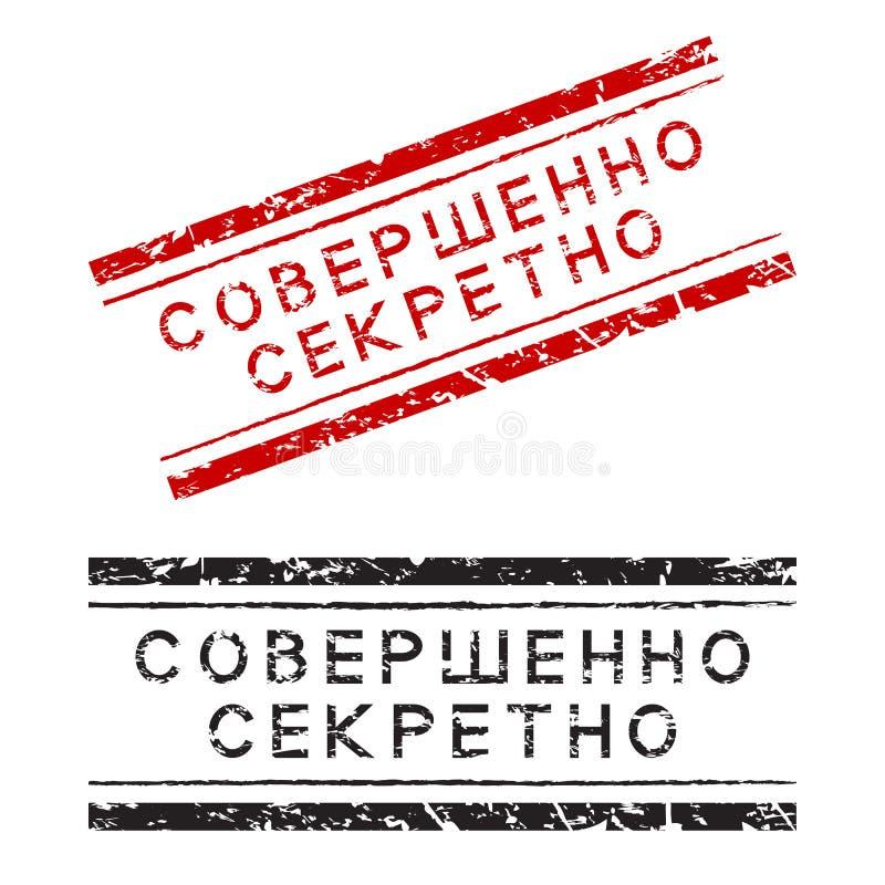 Sello de goma con el texto de alto secreto en la lengua rusa, rojo y negro aislados en el fondo blanco, ejemplo del vector ilustración del vector