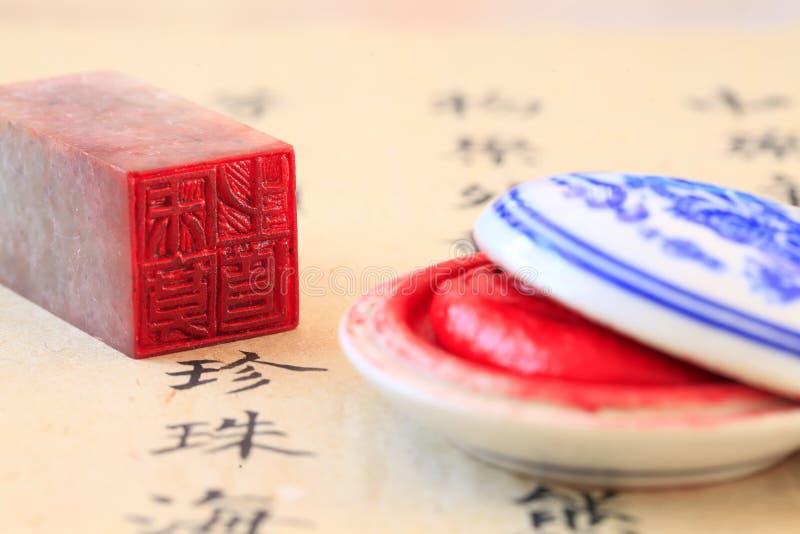 Sello de piedra chino imagenes de archivo