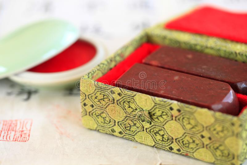 Sello de piedra chino imagen de archivo libre de regalías