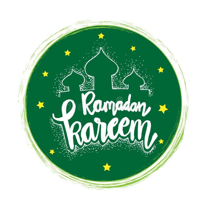 Sello de Ramadan Kareem stock de ilustración
