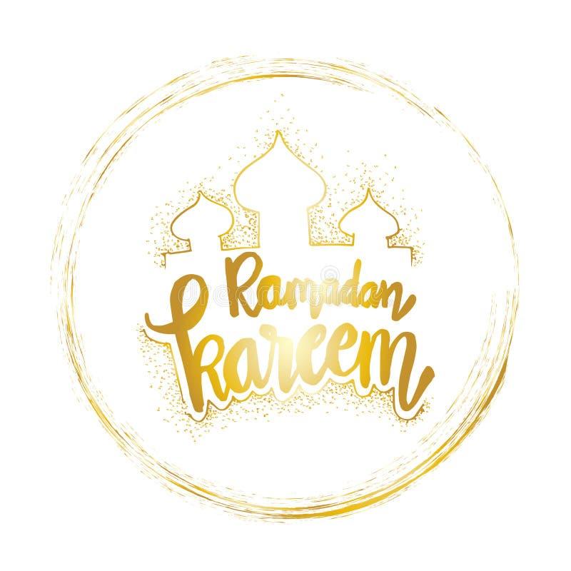 Sello de Ramadan Kareem libre illustration