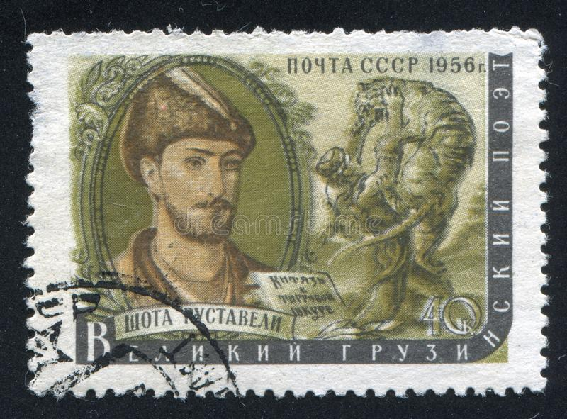 Sello de Shota Rustaveli impreso por Rusia imagen de archivo