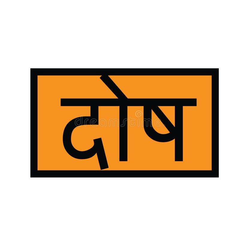 deficiencia de vitamina b en hindi